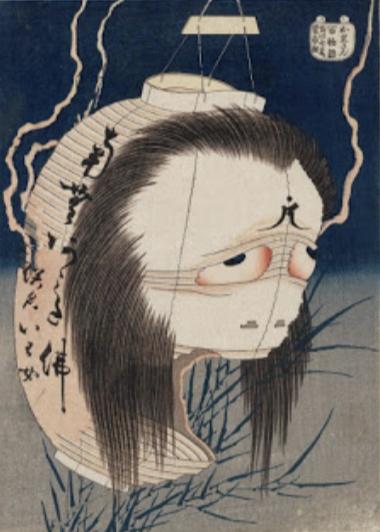 La manifestazione dell'inquietante, yōkai : Lo yūrei giapponese